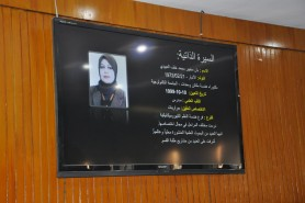Memorial service held in the Department of